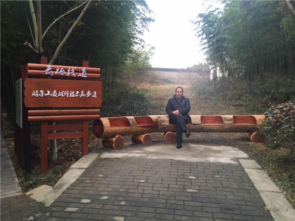全国森林公园工作座谈会于江苏游子山召开,京都风景示范设计作品受